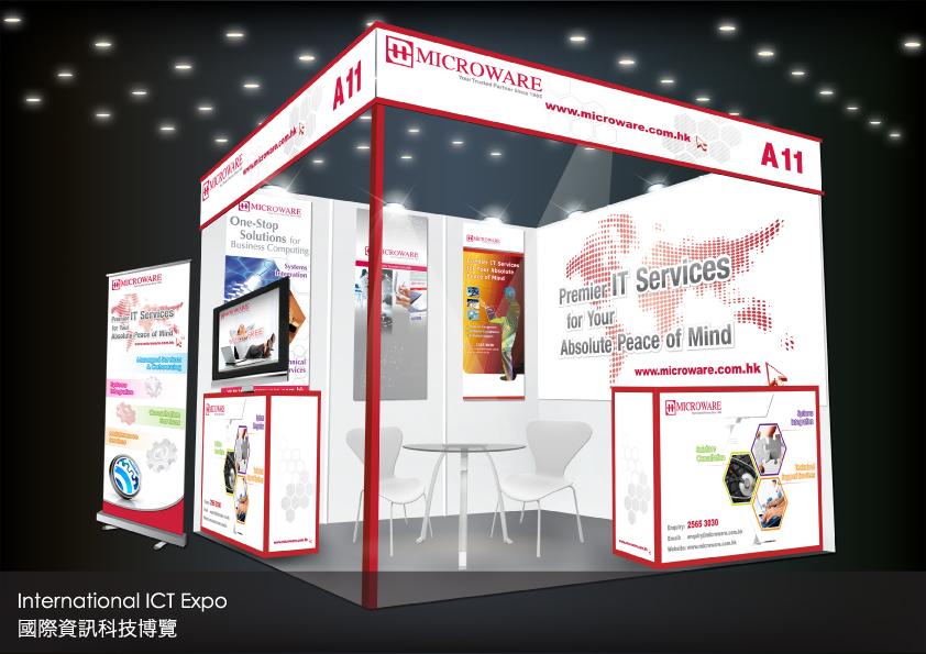 Exhibition Booth Design Hong Kong : 【攤位】展覽攤位設計公司 生活空間站